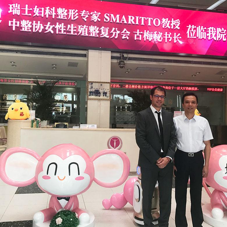 Réception dans la clinique privée de Beijing du docteur SMARRITO.