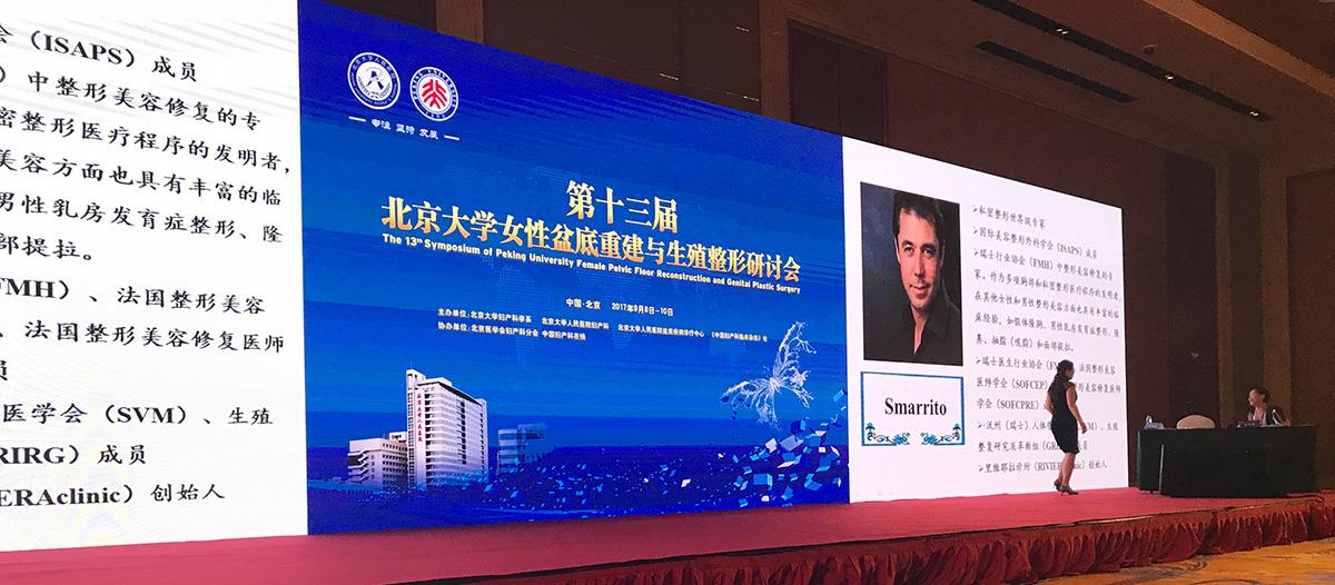 Conférences d'enseignement en Chine